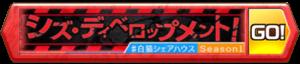 /theme/famitsu/shironeko/banner/banner_sizu.png