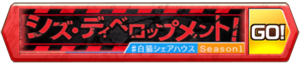 /theme/famitsu/shironeko/banner/banner_sizu