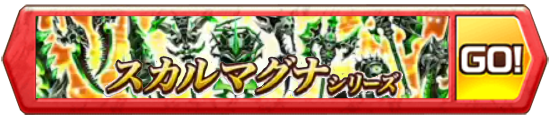 /theme/famitsu/shironeko/banner/banner_skull