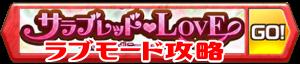 /theme/famitsu/shironeko/banner/banner_sl02