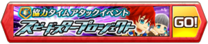 /theme/famitsu/shironeko/banner/banner_ssp