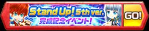 /theme/famitsu/shironeko/banner/banner_standup2019