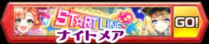 /theme/famitsu/shironeko/banner/banner_stareline03