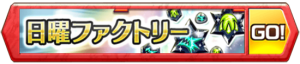 /theme/famitsu/shironeko/banner/banner_sunday.png