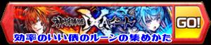 /theme/famitsu/shironeko/banner/banner_tawara.png