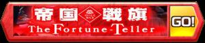 /theme/famitsu/shironeko/banner/banner_tft.png