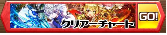/theme/famitsu/shironeko/banner/banner_the_bi02