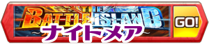 /theme/famitsu/shironeko/banner/banner_the_bi03