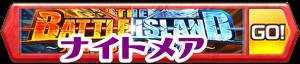 /theme/famitsu/shironeko/banner/banner_the_bi03