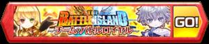 /theme/famitsu/shironeko/banner/banner_the_bi04
