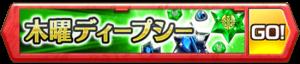 /theme/famitsu/shironeko/banner/banner_thursday