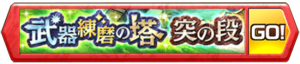 /theme/famitsu/shironeko/banner/banner_totunodan