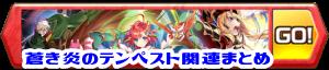 /theme/famitsu/shironeko/banner/banner_ts.png
