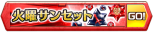 /theme/famitsu/shironeko/banner/banner_tuesday