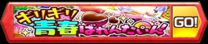 /theme/famitsu/shironeko/banner/banner_v2018k