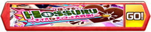 /theme/famitsu/shironeko/banner/banner_valentine2018.png