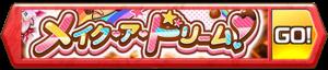 /theme/famitsu/shironeko/banner/banner_valentine2019_03
