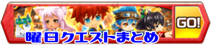 /theme/famitsu/shironeko/banner/banner_week_es.png