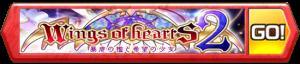 /theme/famitsu/shironeko/banner/banner_woh2_01