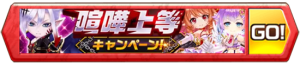 /theme/famitsu/shironeko/banner/banner_woh2_c