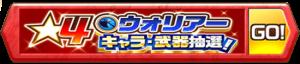 /theme/famitsu/shironeko/banner/banner_wp.png