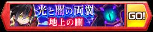/theme/famitsu/shironeko/banner/banner_yami