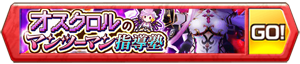 /theme/famitsu/shironeko/banner/banner_yusha3challenge
