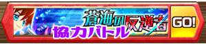 /theme/famitsu/shironeko/banner/banner_zekkai_kyo