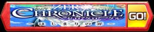 /theme/famitsu/shironeko/banner/banner_zero.png