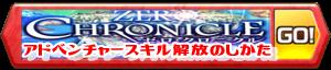 /theme/famitsu/shironeko/banner/banner_zero_3
