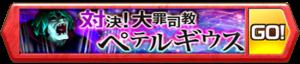 /theme/famitsu/shironeko/banner/bannner_rezero_kb