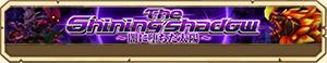 /theme/famitsu/shironeko/banner/curse_knuckle