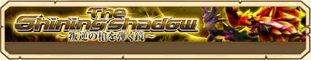/theme/famitsu/shironeko/banner/curse_spear.jpg
