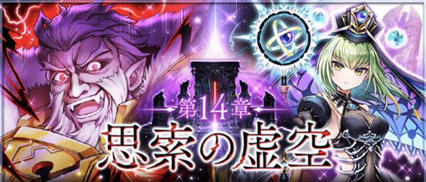 /theme/famitsu/shironeko/banner/evtop_14island