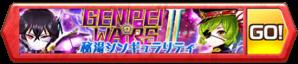 /theme/famitsu/shironeko/banner/hitou_banner.png