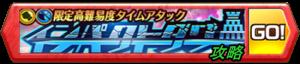 /theme/famitsu/shironeko/banner/impact