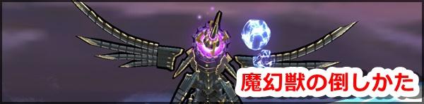 /theme/famitsu/shironeko/banner/magen3.jpg