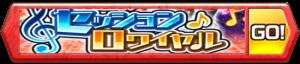 /theme/famitsu/shironeko/banner/session.png