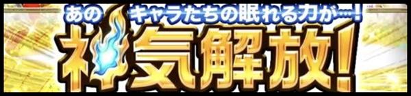 /theme/famitsu/shironeko/banner/shinkilink
