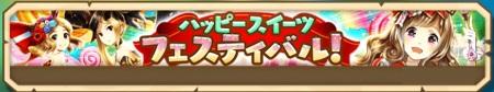 /theme/famitsu/shironeko/banner/shirokuroguli.jpg
