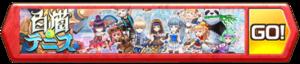 /theme/famitsu/shironeko/banner/sirotennis.png