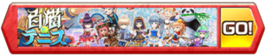 /theme/famitsu/shironeko/banner/sirotennis