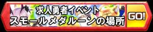 /theme/famitsu/shironeko/banner/smallmedal