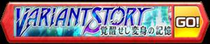 /theme/famitsu/shironeko/banner/variant.png