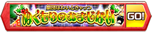 /theme/famitsu/shironeko/banner/xmas2016-2