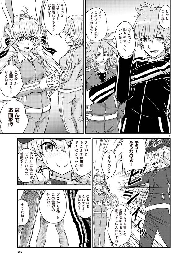 /theme/famitsu/shironeko/comic/hp01_5.jpg