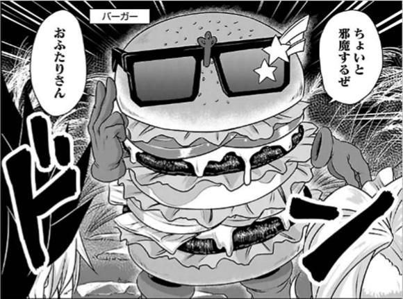 /theme/famitsu/shironeko/comic/hp03_h.jpg
