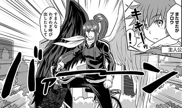 /theme/famitsu/shironeko/comic/hp05_h.jpg