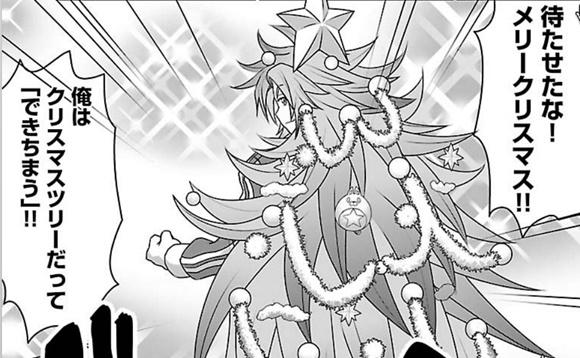 /theme/famitsu/shironeko/comic/hp06_h.jpg