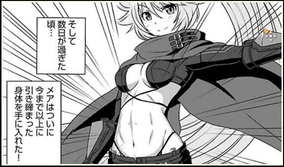 /theme/famitsu/shironeko/comic/hp08_h.jpg